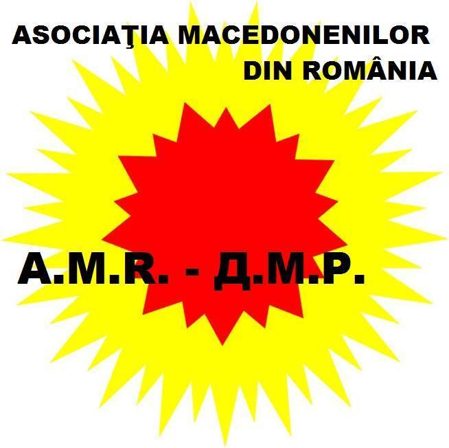 sigla macedoneni